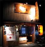 ちぇり〜亭05.jpg