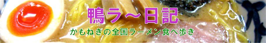 kamora_title.jpg
